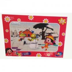 Niloya Karton Yapboz Puzzle 24 Parça Model 5