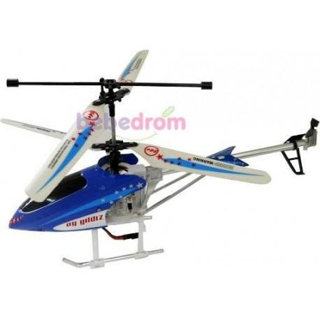 VRD001 Gyroscope 35cm Uzaktan Kumandalı Helikopter